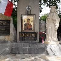 Ikona zespolona w szkle antywłamaniowym pomnik w Gołostawicach
